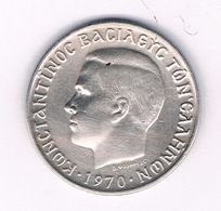 2 DRACHME 1970 GRIEKEN LAND /5149/ - Grecia
