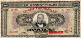 GREECE 1000 DRACHMAI  1939  P-100a   Vf+ - Grèce