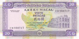BILLETE DE MACAO DE 20 PATACAS DEL AÑO 1996 SIN CIRCULAR - UNCIRCULATED  (BANKNOTE) - Macau