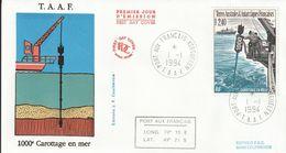 Terres Australes Et Antarctiques Françaises    1994  Carottage En Mer - FDC