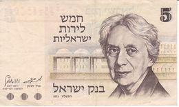 BILLETE DE ISRAEL DE 5 SHEQALIM DEL AÑO 1973 (BANKNOTE) - Israel