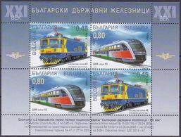 Bulgarien, 2005, 4701/02 Block 276  MNH **, Triebfahrzeuge Der Bulgarischen Eisenbahn - Hojas Bloque