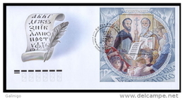 2013 FDC Russia Russland Russie Rusia  - Mission Apostles Cyril And Methodius Mi 1932 (Bl.184) - FDC