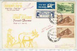 Israel - Burma Myanmar, 1st Flight By Air France Registered Cover, 1957 - Myanmar (Birmanie 1948-...)