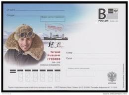 "RUSSIA 2016 ENTIER POSTCARD 394/1 Mint PENZA Suzyumov POLAR ARCTIC ANTARCTIC EXPLORER SHIP ""Ob"" HELICOPTER PENGUIN - Polar Exploradores Y Celebridades"