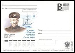 "RUSSIA 2012 ENTIER POSTCARD 185/1 Mint BRUSILOV ARCTIC POLAR NORD EXPLORER ""SAINT ANNA"" ANN SAILING SHIP BATEAU SCHIFF - Polar Exploradores Y Celebridades"