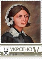 Ukraine 2020, England Medicine, Nurse Florence Nightingale, Painting, 1v - Ucrania