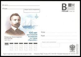 "RUSSIA 2012 ENTIER POSTCARD 183/1 Mint RUSANOV ARCTIC POLAR NORD EXPLORER ""HERCULES"" SAILING SHIP SCHIFF BATEAU VOILE - Polar Exploradores Y Celebridades"