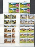 INDIA 2020 UNESCO World Heritage Sites (II), Natural Sites, Fauna/ Flora, SET 5v BLOCKS OF 6 Traffic Lights,  MNH(**) - India
