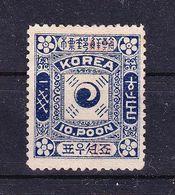 EX-PR-20-06 1 STAMP. MICHEL # 8 = 250 EURO. - Corea (...-1945)