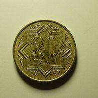 Kazakhstan 20 Tenge 1993 - Kazajstán