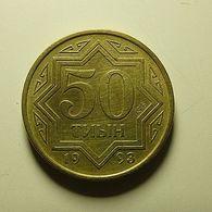Kazakhstan 50 Tenge 1993 - Kazajstán