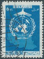 PERSIA PERSE IRAN PERSIEN PERSIAN,1958 UN Emblem And Map Of Iran,6R Used - Irán