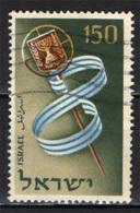 ISRAELE - 1956 - PROCLAMAZIONE DELLO STATO DI ISRAELE - 8° ANNO - USATO - Israel