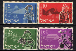 ISRAELE - 1955 - IMMIGRAZIONE GIOVANILE - 20° ANNIVERSARIO DELL'ISTITUZIONE - USATI - Israel