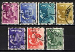 ISRAELE - 1955 - DODICI TRIBU' - USATI - Israel