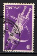 ISRAELE - 1951 - FRANCOBOLLI PER IL NUOVO ANNO - USATO - Israel