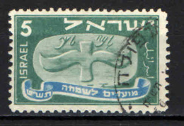 ISRAELE - 1948 - ALI VOLANTI - USATO - Israel