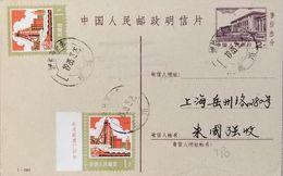 J) 1983 CHINA, SCHOOL, POSTCARD, POSTAL STATIONARY, WALKING TYPE, RAILROAD CANCELATION - China