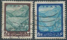 PERSIA PERSE IRAN PERSIEN PERSIAN,1962 Renamed Amir Kabir Dam. Used - Irán