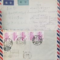 J) 1972 CHINA, GOVERNON BUILDING, MOUNTAINS, SCOTT 648, 652, MULTIPLE STAMPS, AIRMAIL, CIRCULATED COVER, FROM KWEICHOW - China