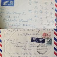 J) 1973 CHINA, GOVERNON BUILDING, MULTIPLE STAMPS, AIRMAIL, CIRCULATED COVER, FRM CHINA - China