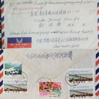 J) 1973 CHINA, BRIDGE, LANDSCAPE, CHILDREN, MULTIPLE STAMPS, AIRMAIL, CIRCULATED COVER, FROM HEILUNGKIANG - China