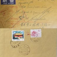 J) 1972 CHINA, AGRICULTURE BUILDING CANTON, MULTIPLE STAMPS, AIRMAIL, CIRCULATED COVER, FROM CHINA TO INDONESIA - China