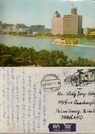 J) 1934 CHINA, GOVERMENT BUILDING, SCHOOL, POSTCARD, MULTIPLE STAMPS, AIRMAIL, CIRCULATED COVER, FROM CHINA TO THAILAND - China