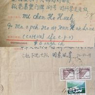 J) 1972 CHINA, GOVERMENT BUILDING, LANDSCAPE, MULTIPLE STAMPS, AIRMAIL, CIRCULATED COVER, FROM CHINA TO CHEKIANG - China