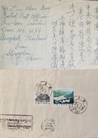 J) 1962 CHINA, LANDSCAPE, GOVERMENT BUILDING, MULTIPLE STAMPS, AIRMAIL, CIRCULATED COVER, FROM CHINA TO SHANGHAI - China