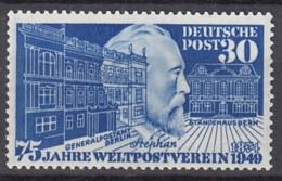 BRD 116, Postfrisch *, 75 Jahr UPU 1949 - Nuovi