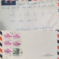 J) 1956 CHINA, GOVERMENT BUILDING, MULTIPLE STAMPS, AIRMAIL, CIRCULATED COVER, FROM CHINA - China