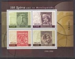 GRIECHENLAND  Block 41, Postfrisch **, 100. Jahrestag Der Olympischen Zwischenspiele, Athen, 2006 (Nominale 3,00 Euro) - Blocks & Sheetlets