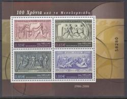 GRIECHENLAND  Block 42, Postfrisch **, 100. Jahrestag Der Olympischen Zwischenspiele, Athen, 2006 (Nominale 3,00 Euro) - Blocks & Sheetlets