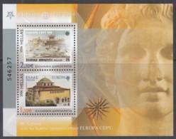 GRIECHENLAND Block 40, Postfrisch **, 50 Jahre Europamarken, 2006 (Nominale 4,00 Euro) - Blocks & Sheetlets