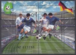 MONTENEGRO  Block 4, Postfrisch **, Fußball-Weltmeisterschaft, Deutschland, 2006 (Nominale 1,50 Euro) - Montenegro