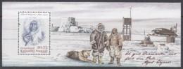 GRÖNLAND Block 35, Postfrisch **, Expeditionen In Grönland (IV): Alfred Wegener, 2006 - Blocs
