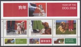 IRLAND Block 57, Postfrisch **, Hunde; Chinesisches Neujahr - Jahr Des Hundes, 2006 (Nominale 1,95 Euro) - Blocks & Sheetlets