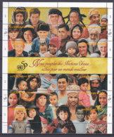 UNO GENF 273-284 Kleinbogen, Postfrisch **, 50 Jahre Vereinte Nationen (UNO) 1995 - Blokken & Velletjes
