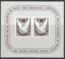 SCHWEIZ  Block 12, Postfrisch **, 100 Jahre Basler Taube 1945 - Blokken