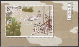 CHINA  Block 113, Postfrisch **. Klassische Chinesische Literatur: Die Prinzessin Vom Dongting-See, 2003 - 1949 - ... People's Republic