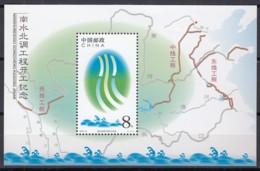 CHINA  Block 115, Postfrisch **. Baubeginn Des Wasserumleitungsprojektes Vom Süden In Den Norden 2003 - 1949 - ... People's Republic
