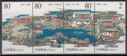 CHINA 3451-3454, Postfrisch **. Park Des Meisters Der Netze, Suzhou 2003 - 1949 - ... Volksrepublik