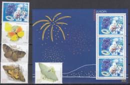 MADEIRA  Jahrgang 1998, Postfrisch **, 192-196 + Block 17 - Madère