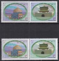 IRAN 2914-2915 (2 Paare), Postfrisch **, Freundschaft Mit China, 2003 - Irán