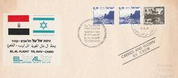 Israel - Egypt, Peace Process, Flight Cover 13.12.1977 - Aéreo