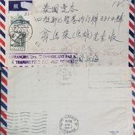 J) 1973 CHINA, GOVERMENT BUILDING, MULTIPLE STAMPS, AIRMAIL, CIRCULATED COVER, FROM CHINA - China