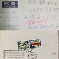 J) 1973 CHINA, AGRICULTURE BUILDING CANTON, SCHOOL, MULTIPLE STAMPS, AIRMAIL, CIRCULATED COVER, FRM CHINA TO FUKIEN - China