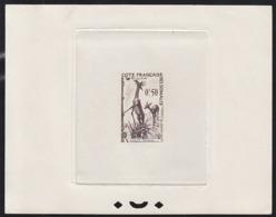 SOMALI COAST (1958) Gazelle. Sepia Printer's Proof. Scott No 273, Yvert No 289. Only 3-4 Were Made! - Non Classés
